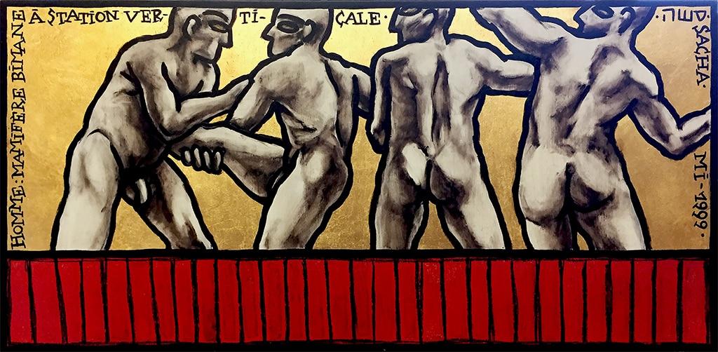 Sacha Schwarz - Oeuvres - Hommes : Quatre hommes